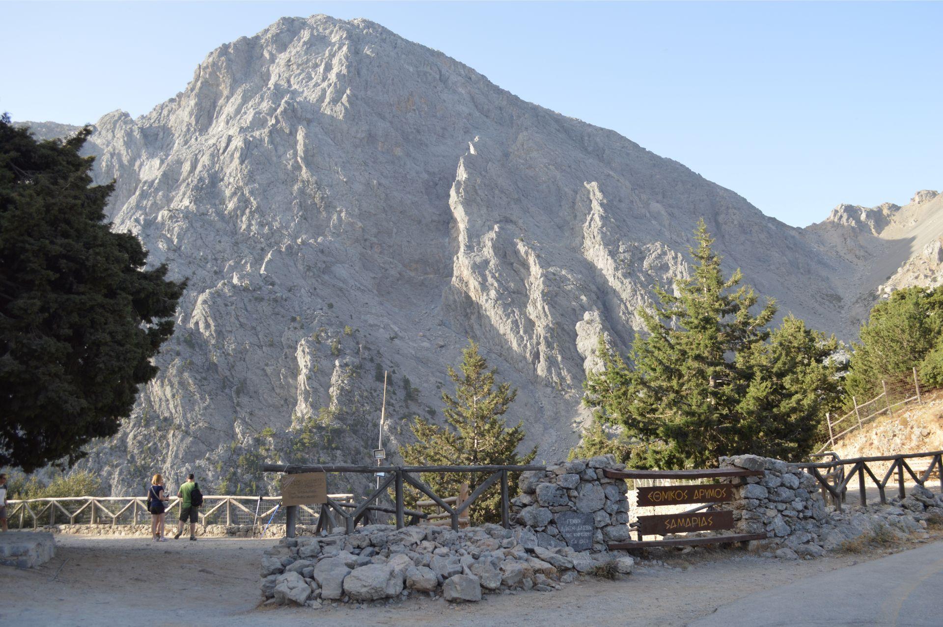 Voidodema Omalos Samaria_Evenos_Travel_2_day_hiking_trip__gorge_2day_0