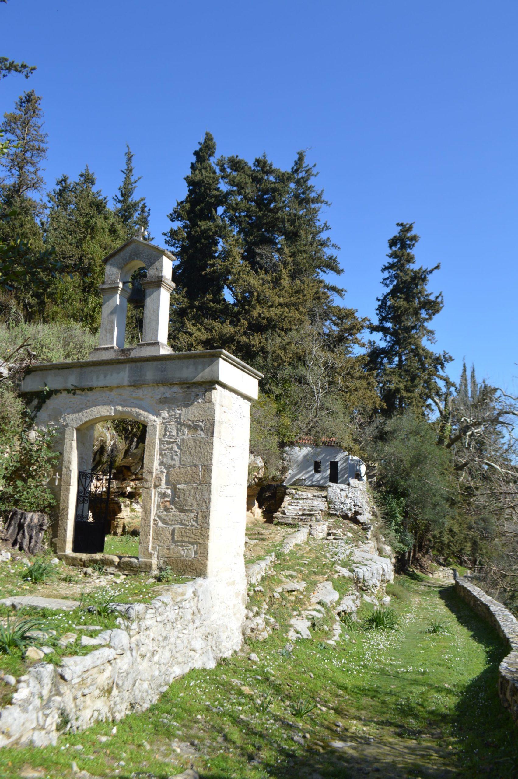 Argiroupolis